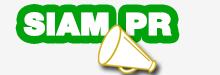 ฝากข่าวประชาสัมพันธ์ โค้ดส่วนลด – Siampr.net