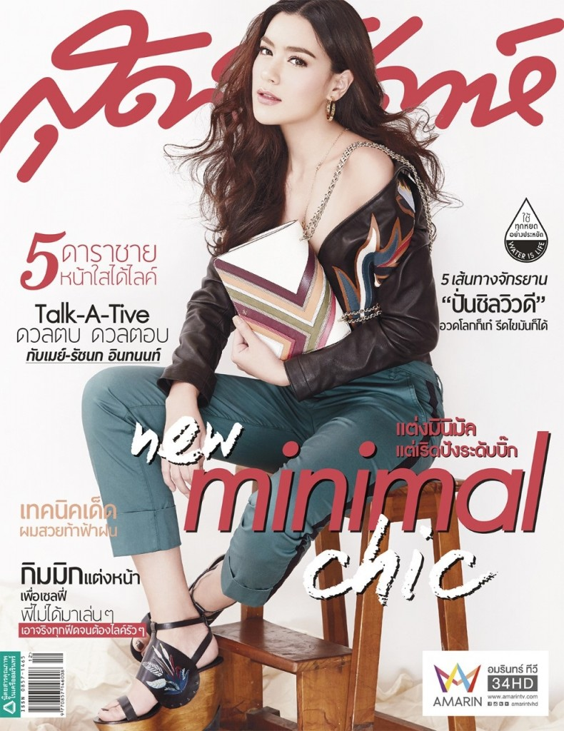 16 Jun_cover KIM
