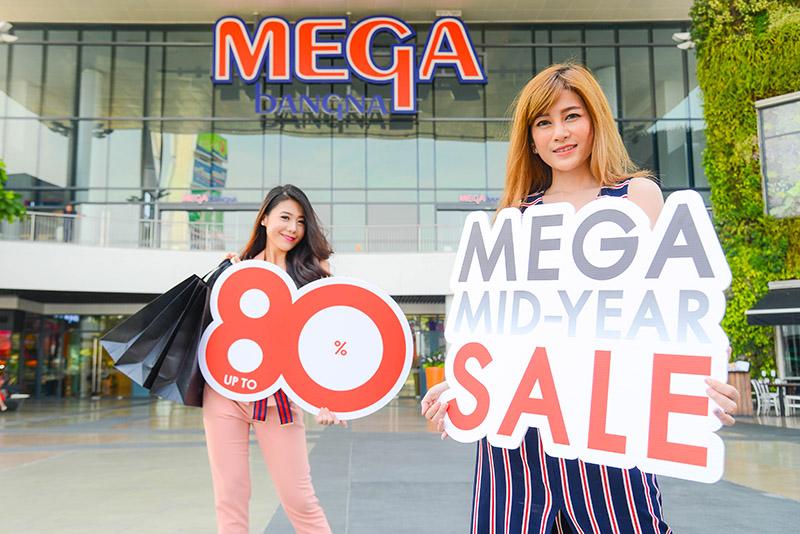 MEGA 26May16-103