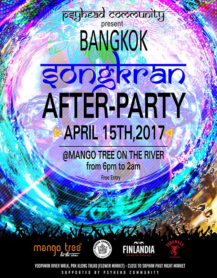Aw TC Songkran 2017 MTOR
