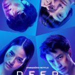 """Netflix เปิดตัวภาพยนตร์ไทยแนวระทึกขวัญ ผลงานทีมกำกับ-นักแสดงรุ่นใหม่ลงสตรีมมิ่ง  """"DEEP โปรเจกต์ลับ หลับเป็นตาย"""""""